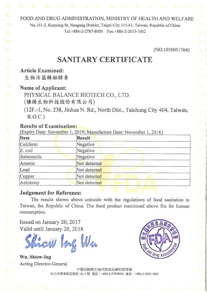 Physical Balance Biotech Co Ltd